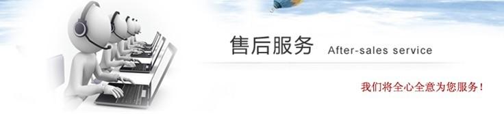 鑫盾保险箱维修_一站式服务_产品报修网站