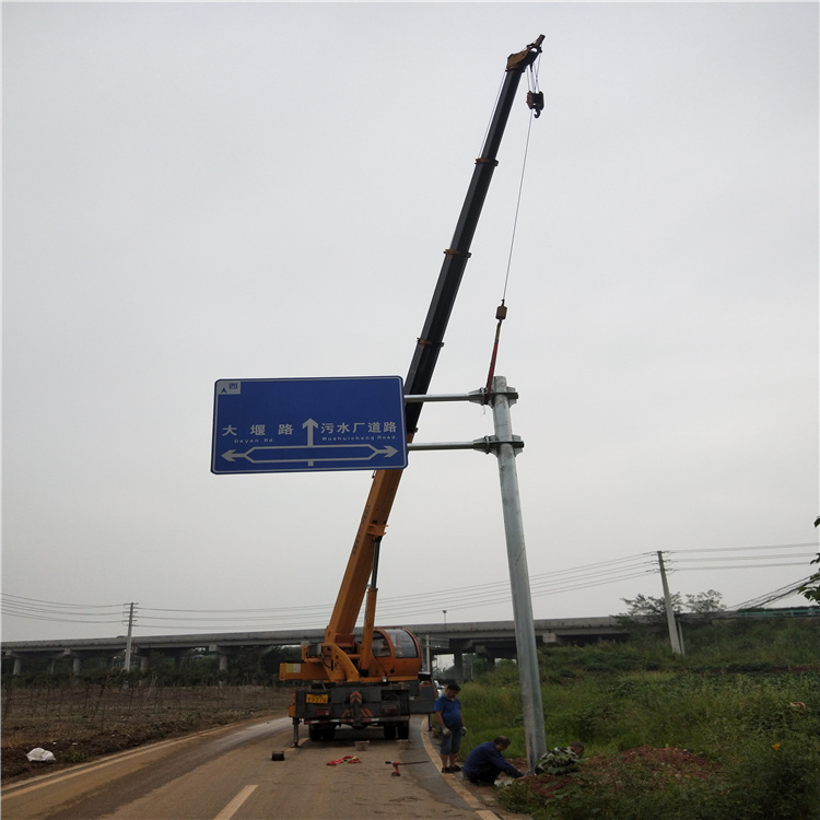 泸州市古蔺县常规路灯杆斑马线行人礼让系统L杆6.5*11米包运输包卸货
