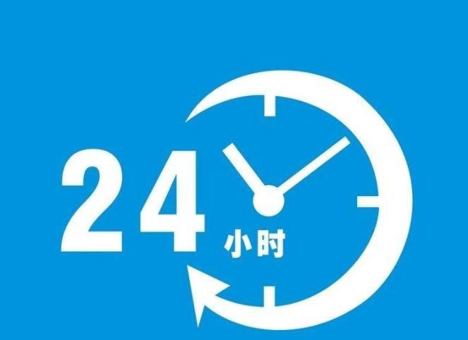 北京市石景山区迪堡保险柜售后服务电话