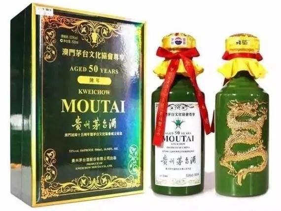 潍坊回收空酒瓶2.5升茅台酒瓶回收价格多少钱一个