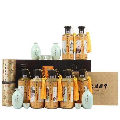 【名酒收藏】(回收羊年茅台酒瓶回收价目表