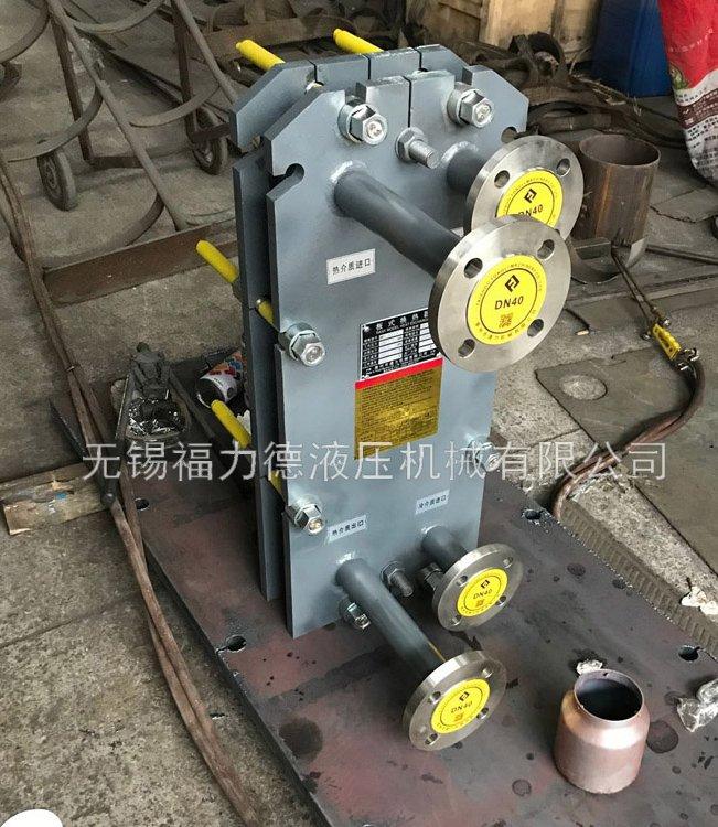 BR0.65-50空气(风)冷却器