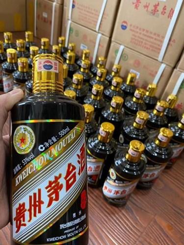 回收2004年茅台酒多少钱回收2004年茅台酒多少钱收购