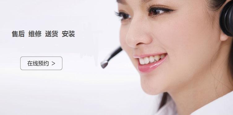 上海大王保险柜售后维修(全国统一售后客服)24小时服务热线