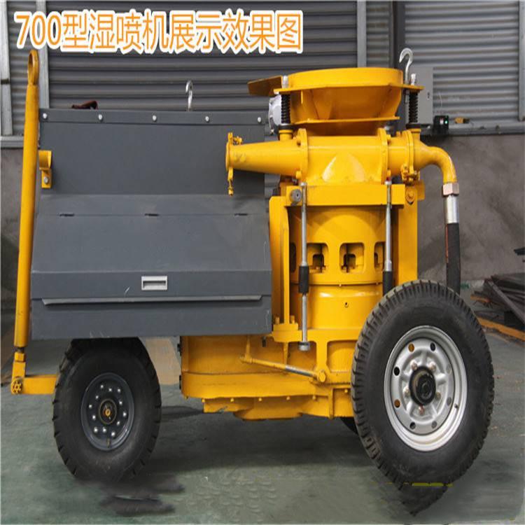 云南丽江混凝土湿喷机隧道小型湿喷机多少钱