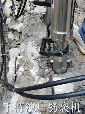 岩洞液压劈裂棒破石头效果高