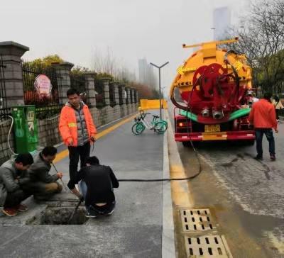 【2021】绍兴市政管道cctv检测-多年施工经验