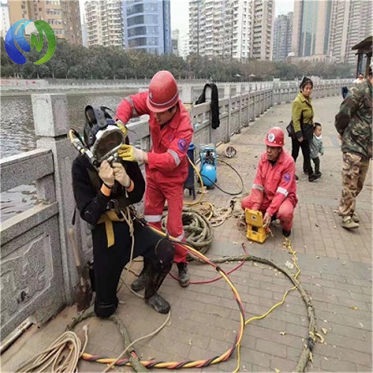 过河管道沉管广州市-水下铺设