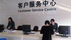 上海市闵行区黑鲨保险柜售后服务中心