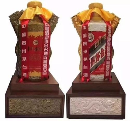 【老酒馆】6斤茅台酒空瓶回收报价一览