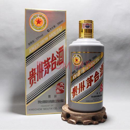 【针对】(紫砂金龙茅台瓶子回收详细价格表一览】