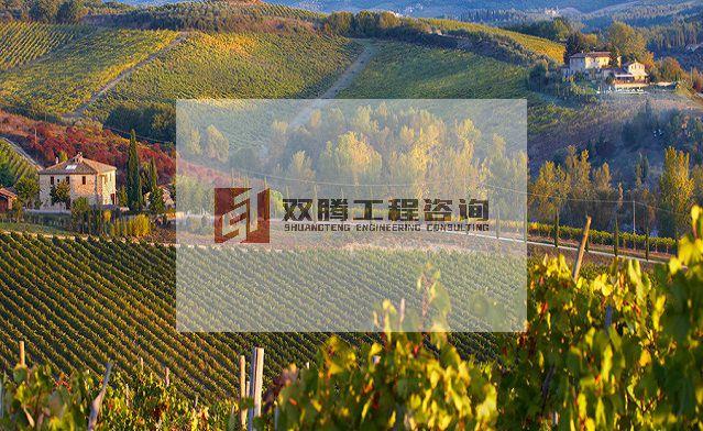 徐州做项目可研报告-风能发电项目/本地做可行性报告公司