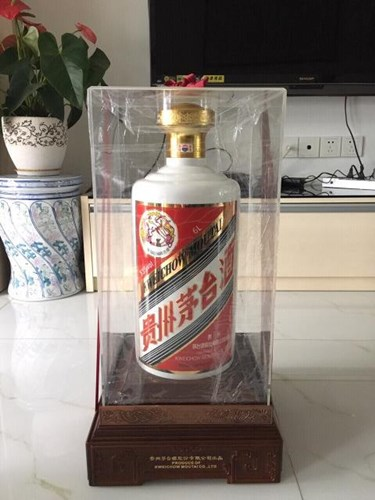 【老酒收藏】回收牛年茅台酒瓶子明细表一表