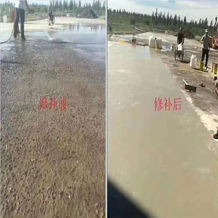 坑洼地面修复材料施工流程   地面起皮修补材料   量大优惠