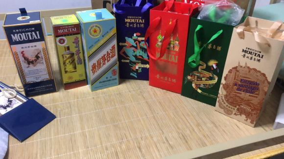 【收藏】猴年茅臺酒空瓶子回收回收一覽