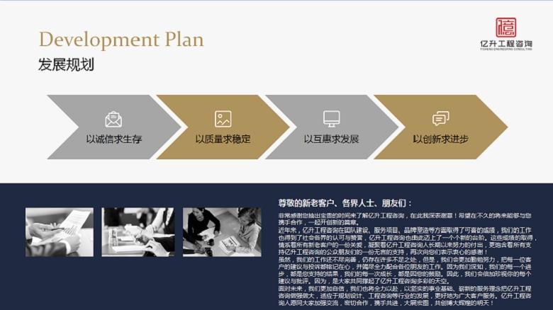 奎文做农业项目可行性报告-全过程指导