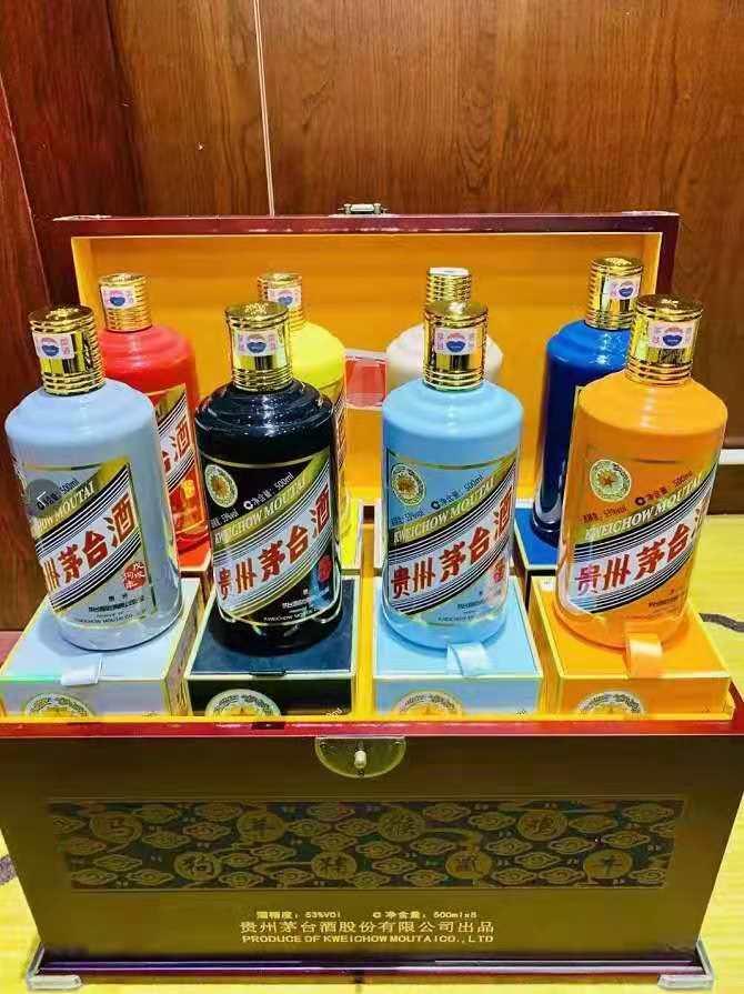 双鸭山回收茅台酒瓶子今日报价