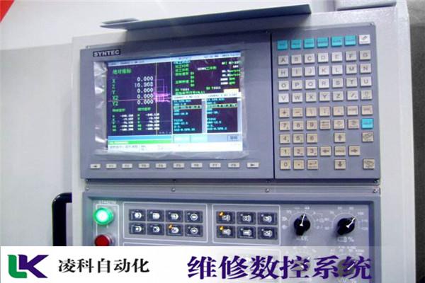 HNC21TF华中数控系统【维修】公司规模大