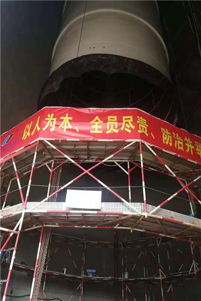 延安市烟囱旋转爬梯防腐公司方案报价