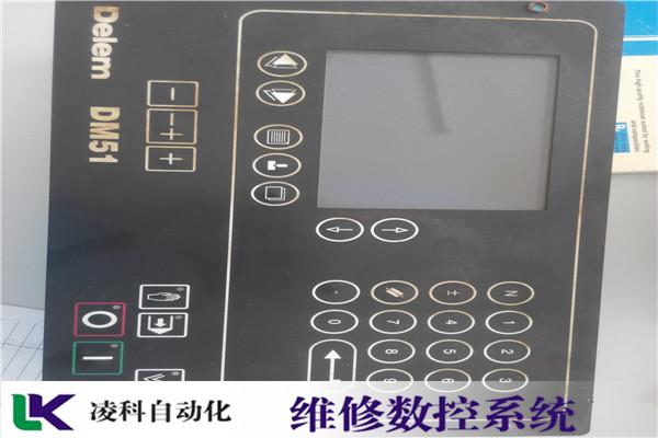 常州鸣凰西门子840D维修,西门子802D数控系统维修故障案例