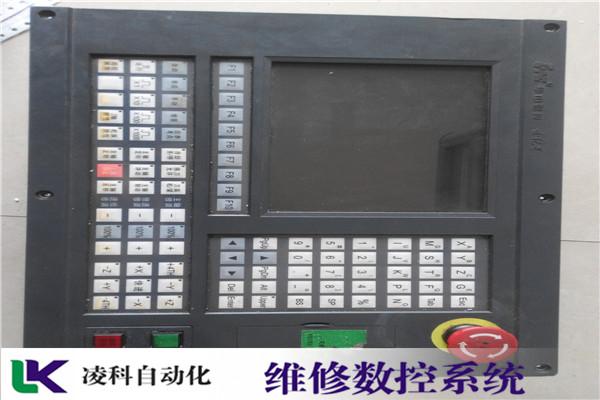 哪家比较好?九盈数控机床系统维修 18i TA维修
