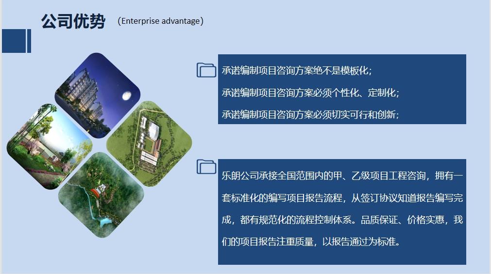 宜昌代做项目概念规划设计方案公司案例10000+