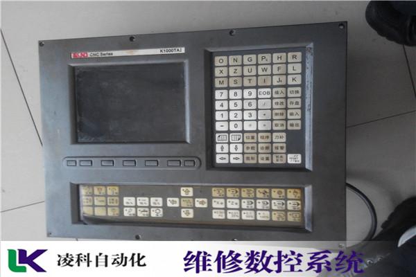 金方圆数控ET-300系列数控转塔冲床维修推荐凌科公司