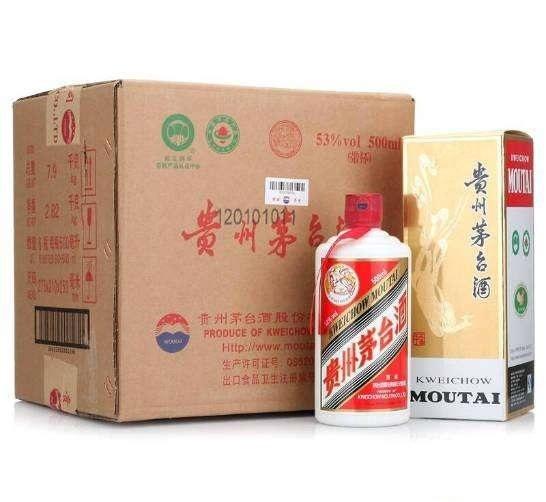 现在(回收整箱茅台酒瓶?)咨询价格