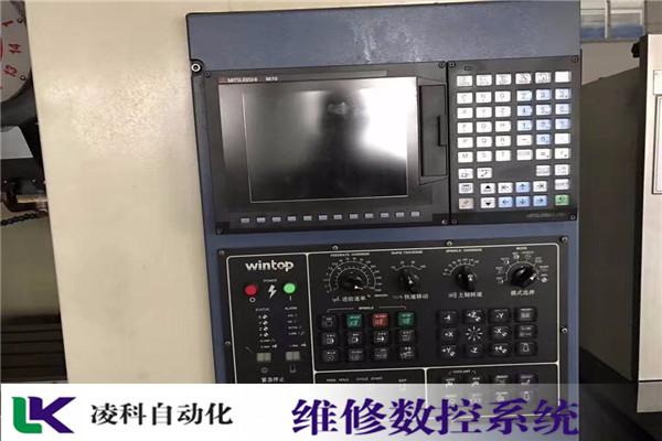 发格五轴数控系统不显示图形维修凌科二十年