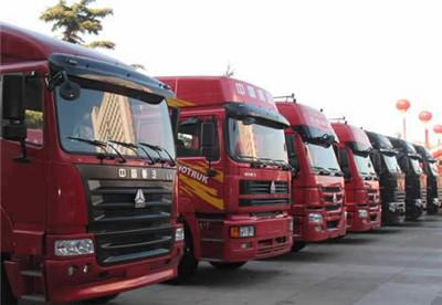 西安到西咸新区物流公司——货运公司