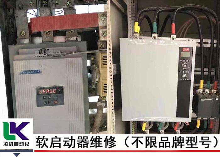 杭州华光高压固态软启动装置维修