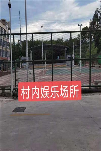 今日頭條??!觀瀾小產權房【陽光公園里】公交站臺200米有天然氣嗎?