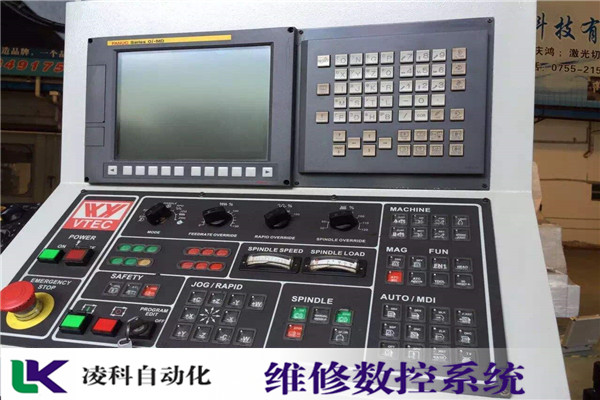 K2000MB凯恩帝KNDCNC系统【维修】二十年经验