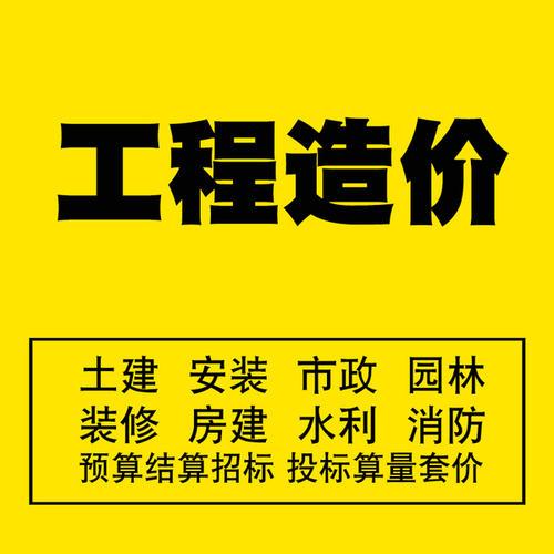 遂宁代做立项报告批地建厂做电子标书上传消防设备标多图
