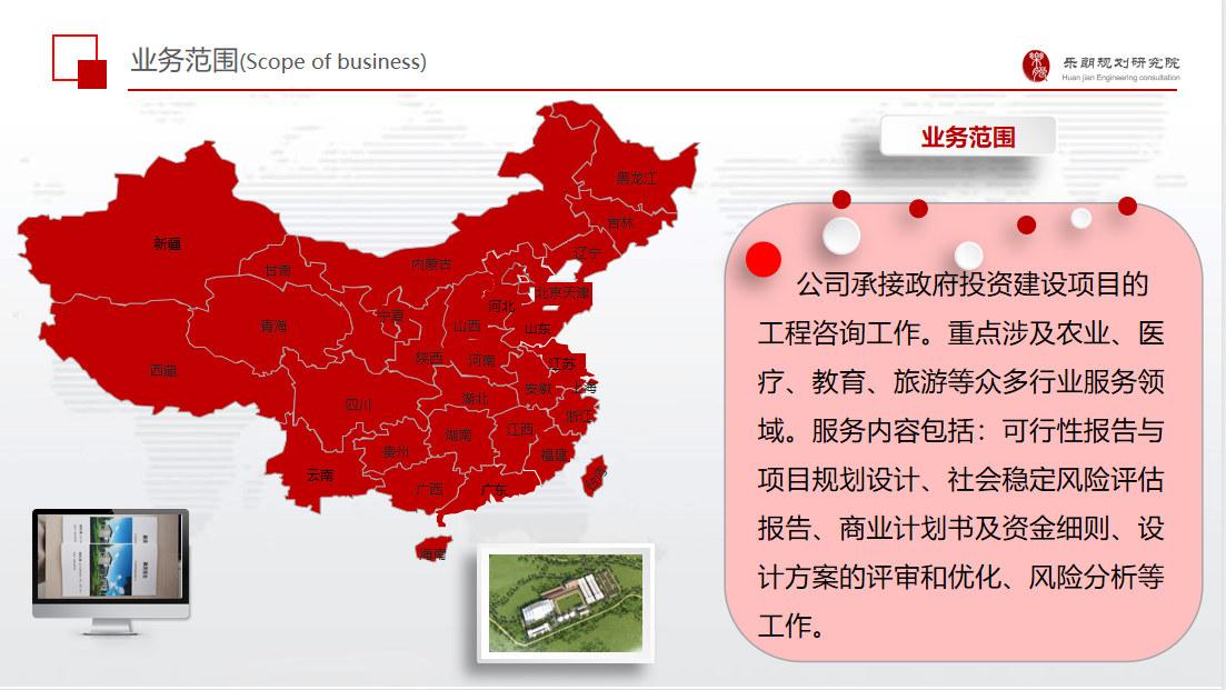 南阳写商业计划书的价格-公司可以做
