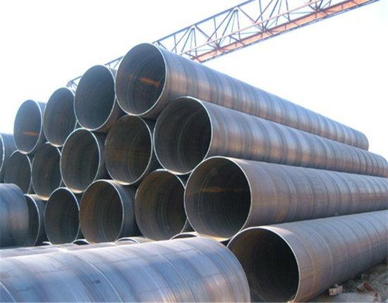 现货:DN2000双面埋弧焊钢管含运费价格(规格齐全)盘山