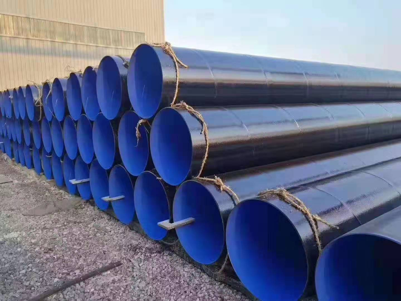3020*18飲用水TPEP防腐螺旋鋼管直銷價格