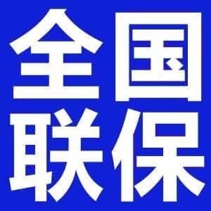 南宁华帝热水器售后欢迎来电咨询维修服务