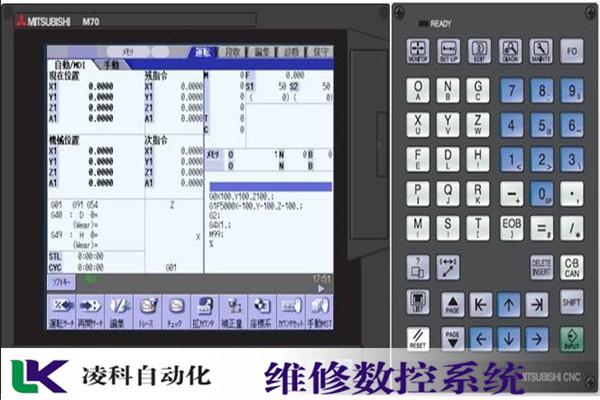 HCR5000S马扎克MAZAKCNC系统【维修】公司规模大