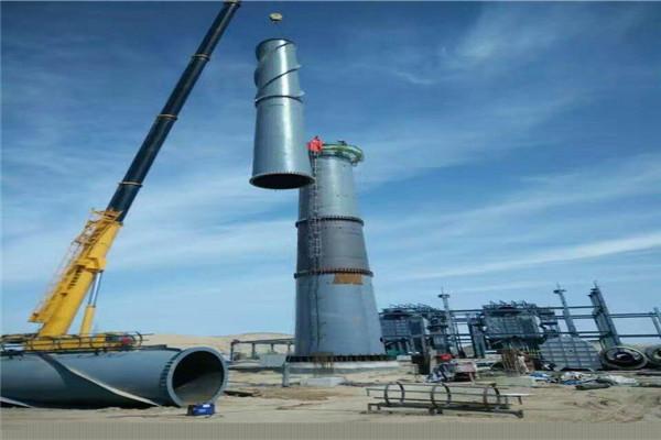 昭通市钢烟囱安装公司&热情服务