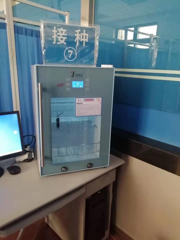 66L容积2~8℃存放的冰箱七台河新兴