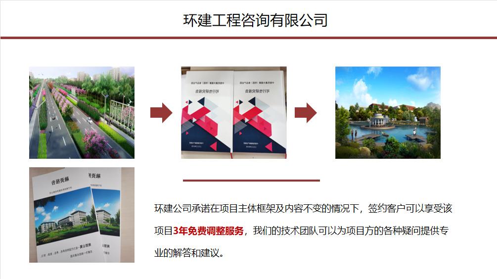 郑州能做项目申请报告立项用报告