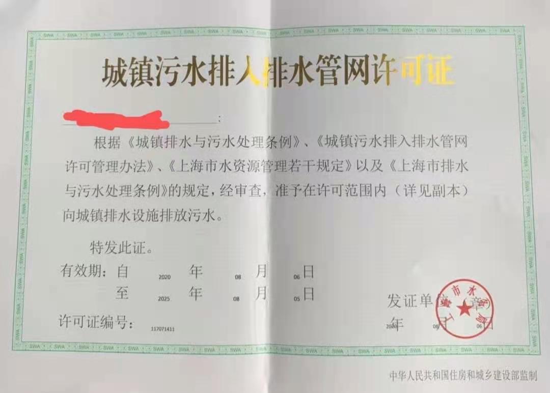上海宝山罗店镇地下自来水管道检漏全年服务上门勘察