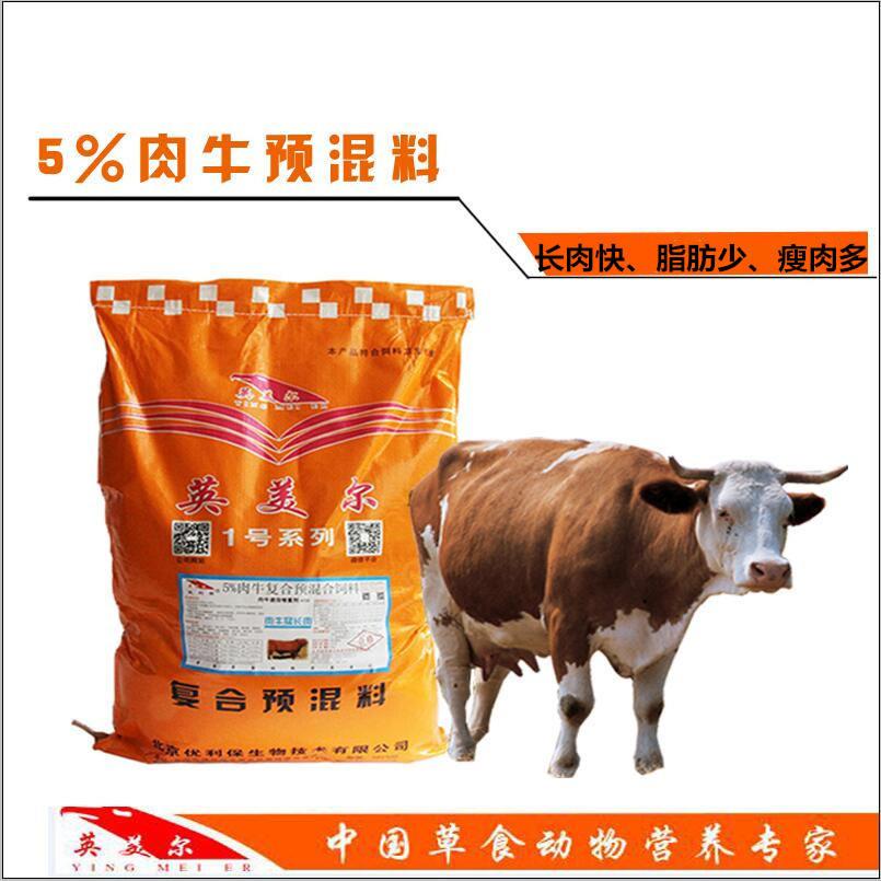 恩施鹤峰--养肉牛的饲料养肉牛的饲料