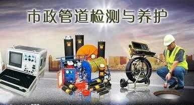 上海静安彭浦新村机器人检测CCTV