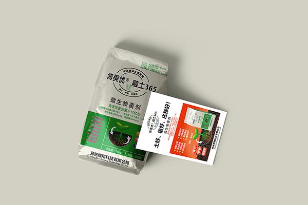 许昌鸡尾酒易拉罐包装设计包装设计公司