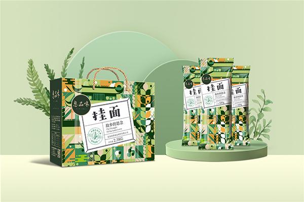 驻马店西国外轻食品包装设计包装设计电话