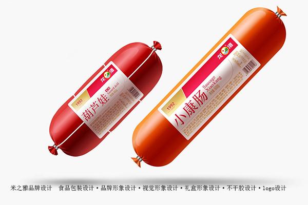 红旗包装设计 新联系我们