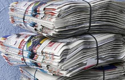 東莞市望牛墩鎮紙回收多少錢一斤