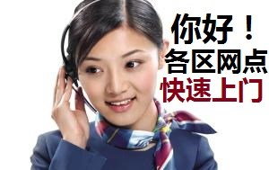 太原小米电视机售后服务电话-各维修站点24小时受理中心